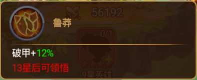 00472c223b5a8.png