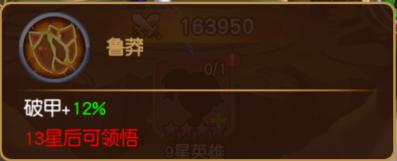 090455445d313.png