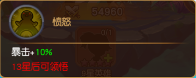 11de695b4caf9.png