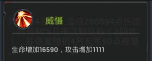 207990b4d1028.png