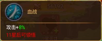 25dfe720586d3.png