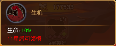 26274386880e5.png