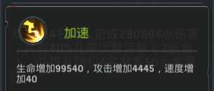 2f59766bc6752.png