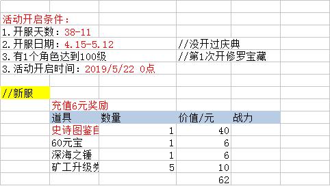 36f4d11242df1.png