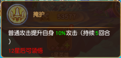 4260a3a78c9dc.png