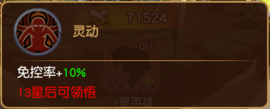 46566e7b2cb61.png