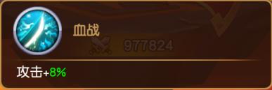 4981f0810c073.png