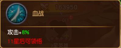 4a552f1360f03.png