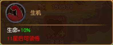 50739b96b4a86.png