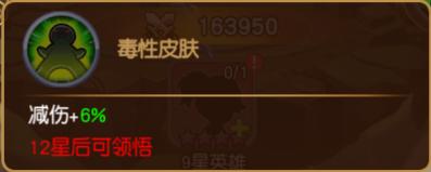 59987c43aa391.png