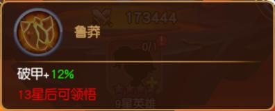 5bf6789e66e37.png