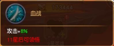 5d5200e5740cd.png