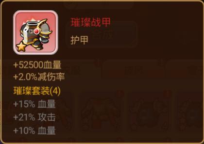6004adcd394fc.png