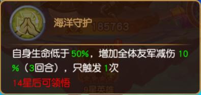 600c7a627ede3.png