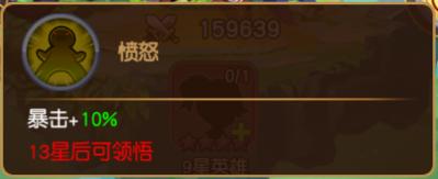 603189e5b1c2a.png