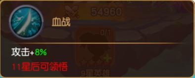 70887f878e415.png