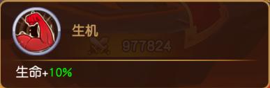 78fbdc768af93.png