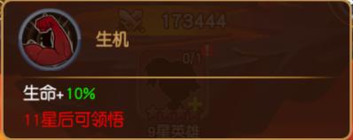79703cd1a48f7.png