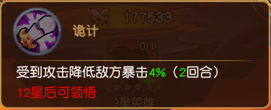 7a08fa4c48786.png