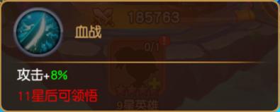 8c6ebb514e4d0.png