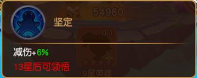 8c8b09988b366.png