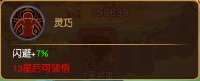 8e739945399d2.png