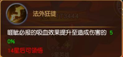 b1f4c68020882.png