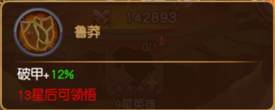 b943215933c0f.png