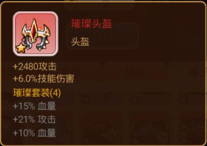 bb8a53dc371c6.png