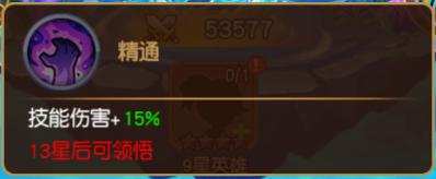c363b3943569b.png