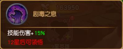 c485b63495b9a.png