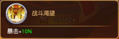 c8d8c0711da43.png
