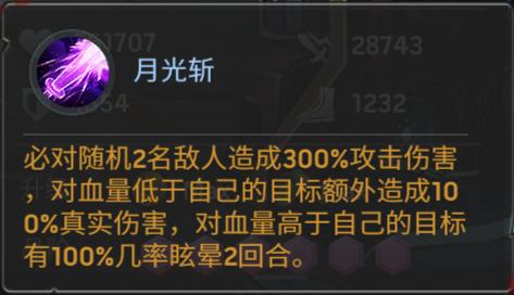 e73d48375a106.png