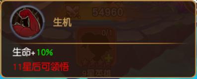 fd7e533473f6d.png